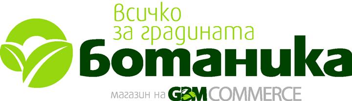 Botanika_logo