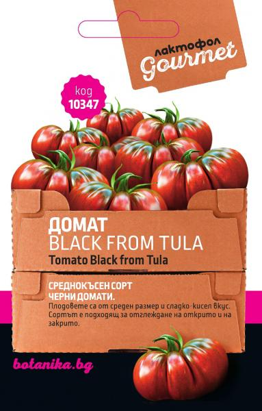Домат Black from Tula 1гр.