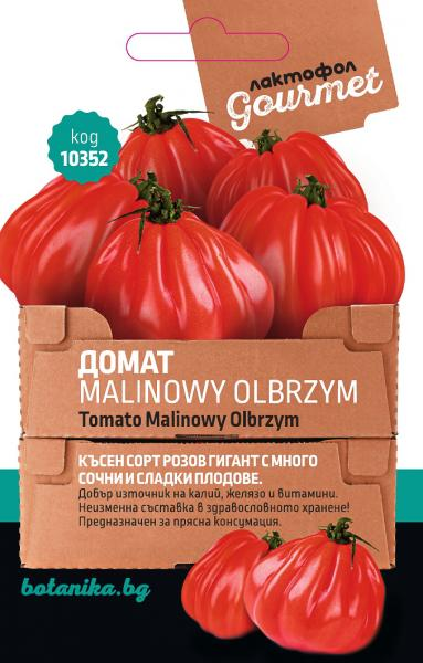 Домат Malinowy Olbrzym 0.5 гр