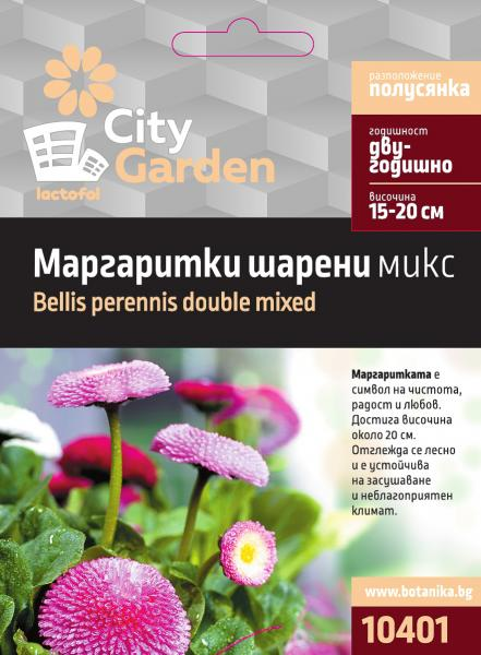 City garden семена маргаритки шарени микс