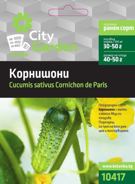 City garden семена корнишони