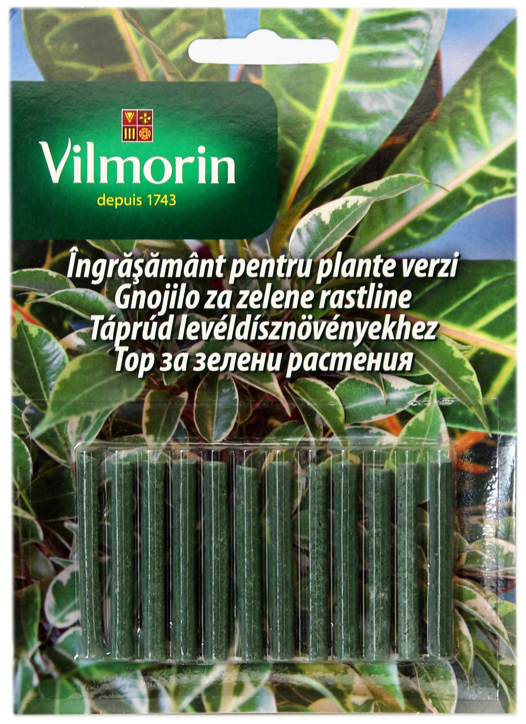 Торови пръчици за зелени растения  12бр