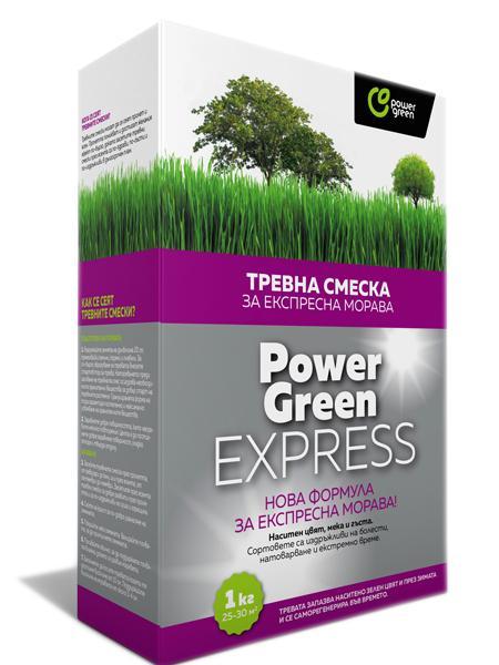 Power Green EXPRESS 1кг