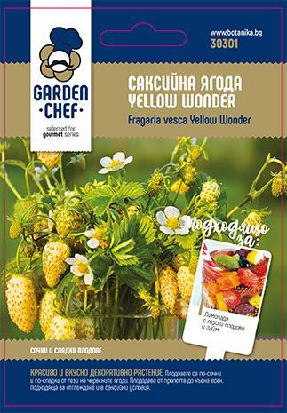 Garden chef семена саксийна ягода Yellow Wonder
