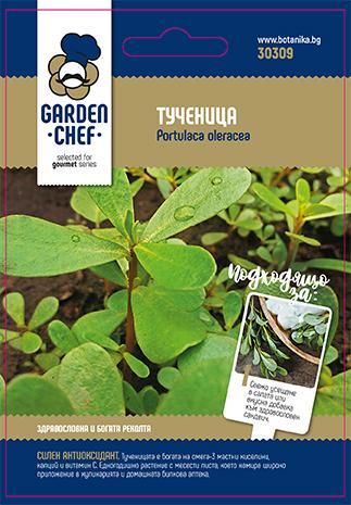 Garden chef семена тученица