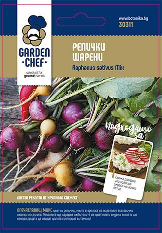 Garden chef семена репички шарени