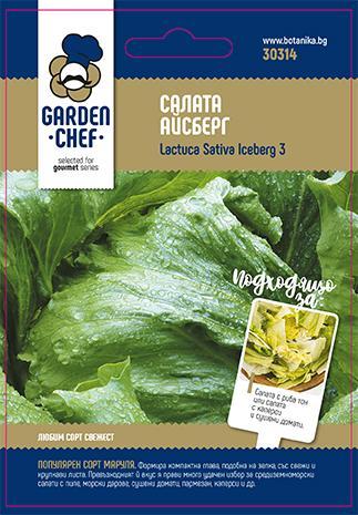 Garden chef семена айсберг