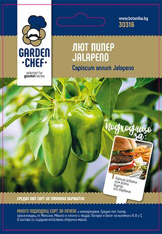 Garden chef семена лют пипер Jalapeno