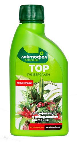 Тор за листно-декоративни растения 250 мл