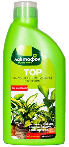 Тор за листно-декоративни растения 1000 мл