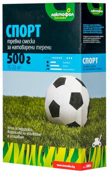 Тревна смеска Спорт - 0,500 кг