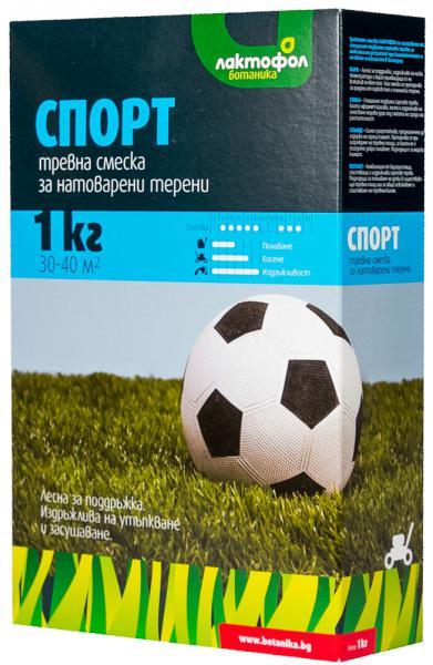 Тревна смеска Спорт - 1 кг