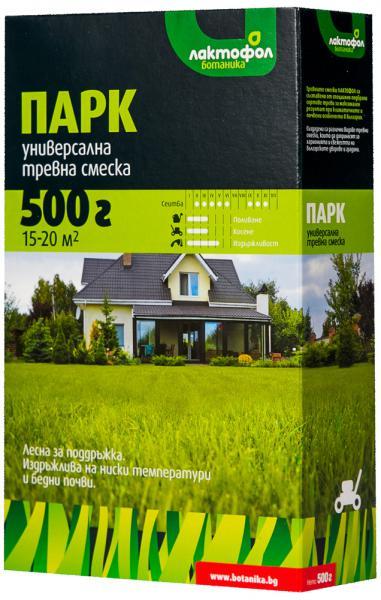 Тревна смеска Парк - 0,500 кг