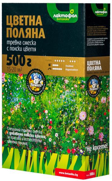 Тревна смеска Цветна поляна-0.500 кг