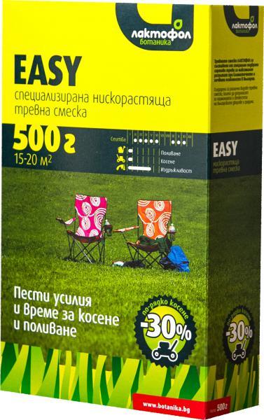 Тревна смеска EASY 0,500 кг