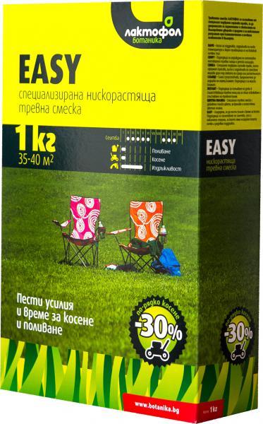 Тревна смеска EASY 1 кг