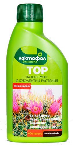 Тор за КАКТУСИ и СУКУЛЕНТНИ растения 250 мл