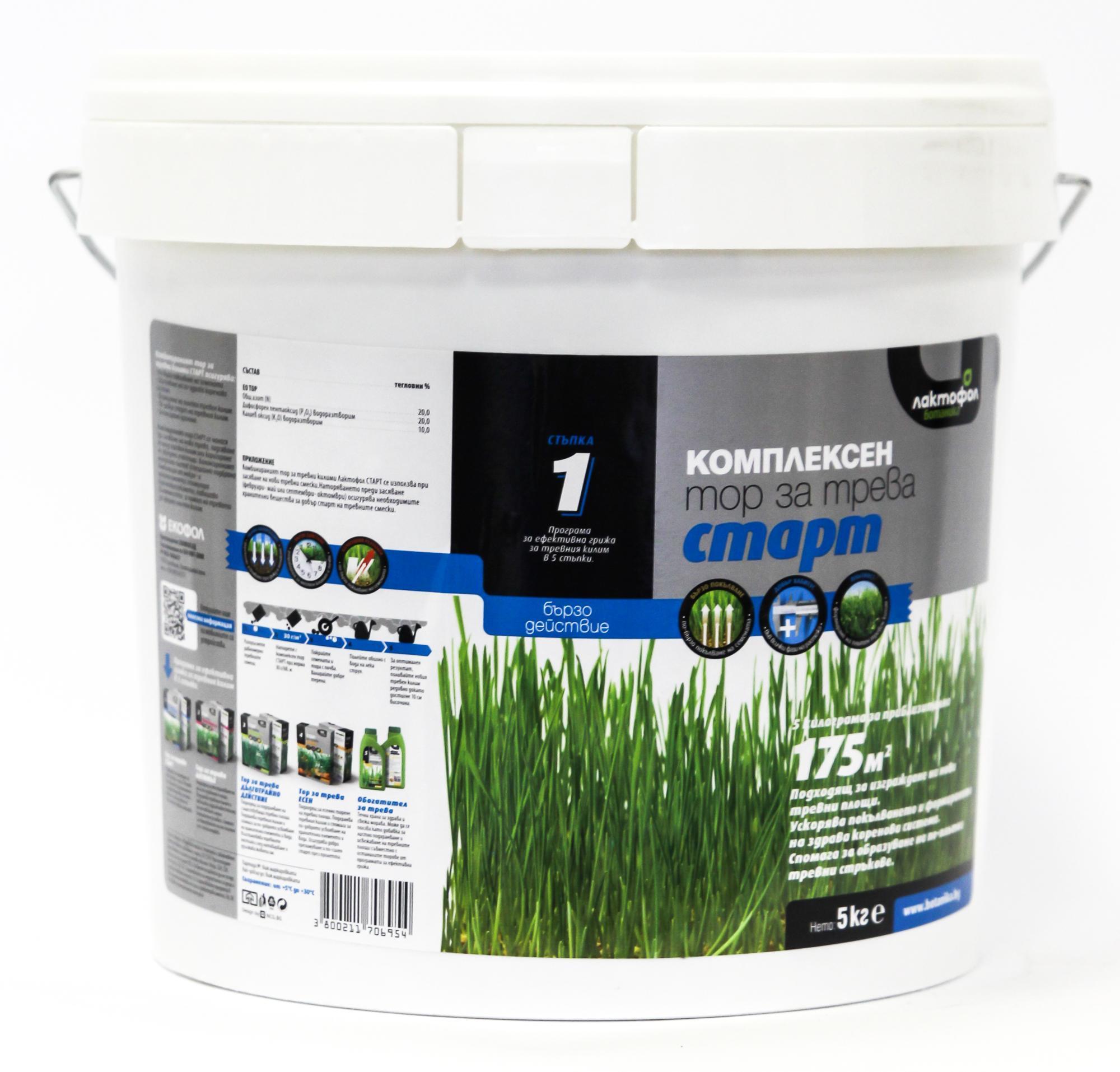 Лактофол Комплексен тор за трева СТАРТ 5 кг