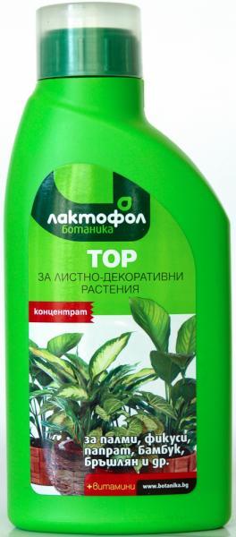 Лактофол Тор за листно-декоративни растения 0,500 л