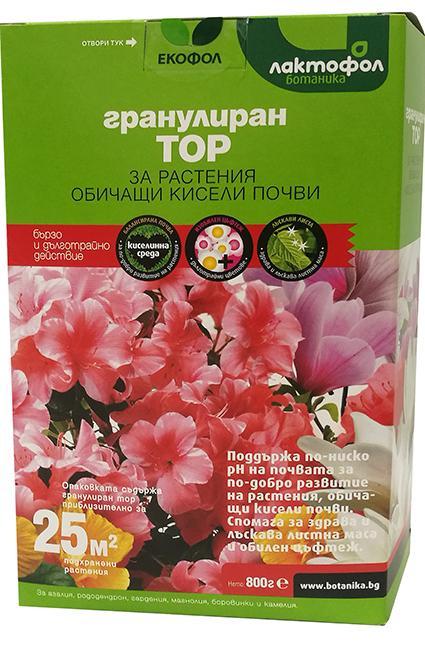 Тор за растения обичащи КИСЕЛИ ПОЧВИ