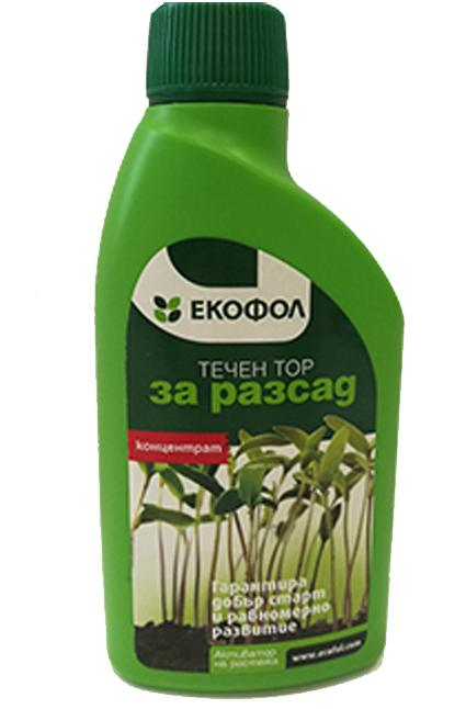 Лактофол течен ТОР за РАЗСАД 0,250л
