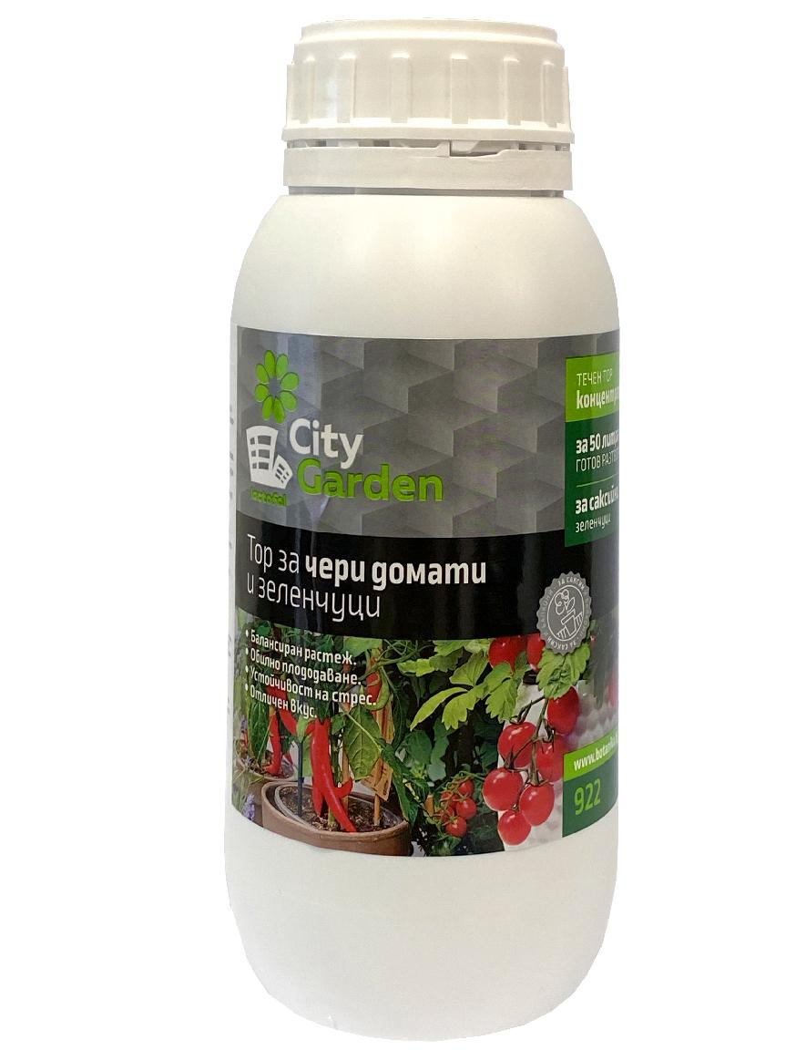 City Garden Течен тор за чери домати и зеленчуци 500ml