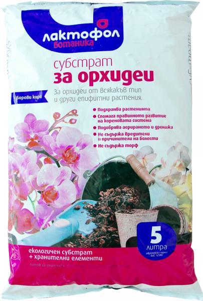 Торфена смес за орхидеи 5 л