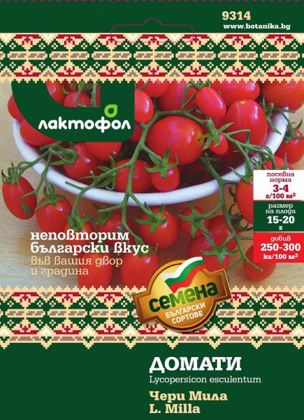 Български семена Домати чери Мила 0,5 гр