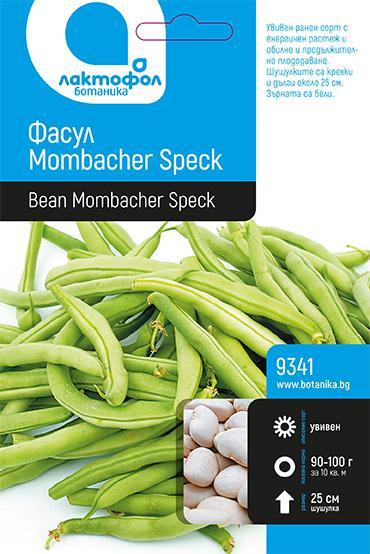 Фасул Mombacher Speck