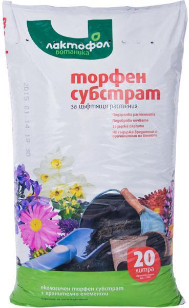 Торфена смес за цъфтящи растения 20 л