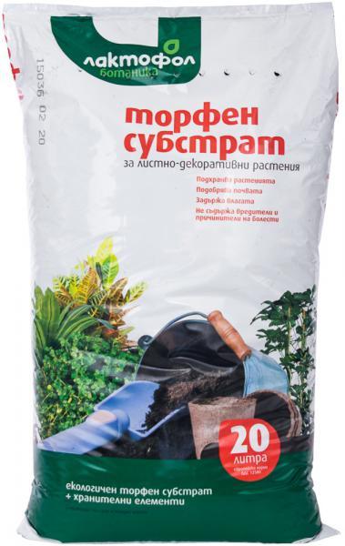 Торфена смес за листно-декоративни растения 20 л3745