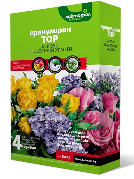 Тор за РОЗИ и ГРАДИНСКИ цветя 1 кг