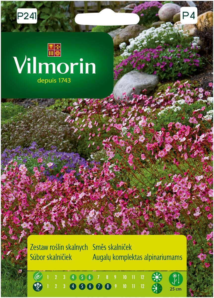 Цветен микс за алпинеуми