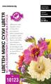 Цветен микс Сухи цветя