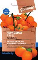 Чери домат Figiel 0.5 гр.