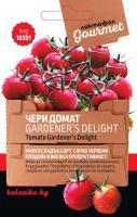 Чери домат Gardener`s Delight 0.5 гр.