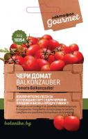 Чери домат Balkonzauber 0.5гр
