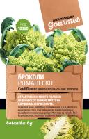 Лактофол ГУРМЕ Броколи Романеско
