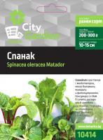 City garden семена спанак