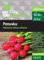 City garden семена репички