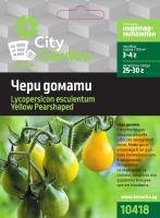 City garden семена чери домати жълти