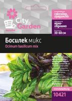 City garden семена босилек микс