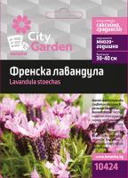 City garden семена френска лавандула