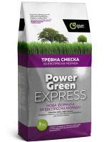 Power Green EXPRESS 5кг