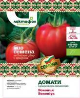 Български семена Домати Бонония - БИО
