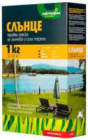 Тревна смеска Слънце - 1 кг