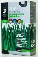 Лактофол Комплексен тор за трева с дълготрайно действие 1кг