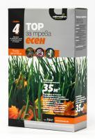 Лактофол Комплексен тор за трева ЕСЕН 1 кг