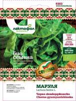 Български семена Маруля Чeрна Гюмюрджинска - БИО