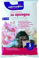 Торфена смес за орхидеи 5 л8417